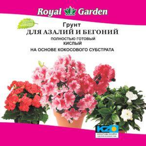 Грунты Royal Garden