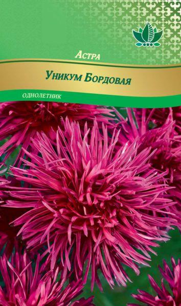 astra unikum bordovay RG-150-02-ru.indd