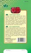 astra unikum krasnay RG-156-02-ru.indd-down
