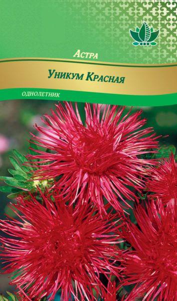 astra unikum krasnay RG-156-02-ru.indd