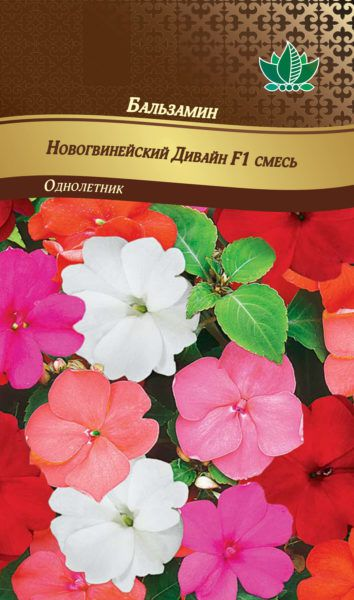 balzamin novogvineiskii divain smes RG-166-02-ru.indd