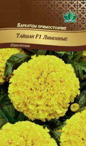 barhatcu taishan limonnue RG-160-02-ru.indd