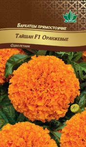 barhatcu taishan orangevue RG-161-02-ru.indd