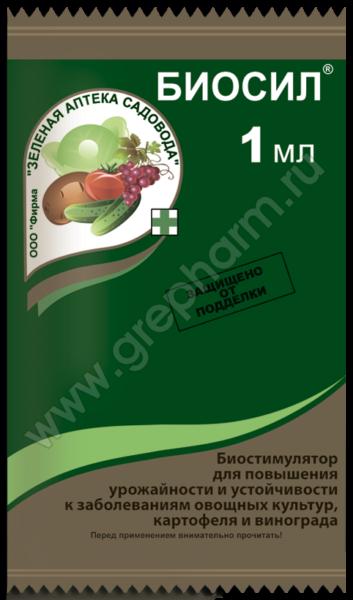 biosilten