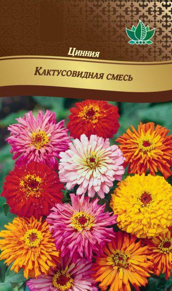 ciniay kaktusovidnay smes RG-199-02-ru.indd