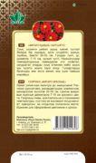 georgina figaro krasnue RG-179-02-ru.indd-down