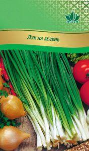 luk na zelen RG-208-02-ru.indd