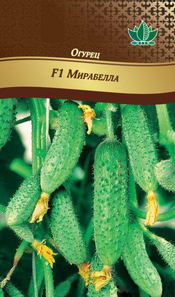 ogurec mirabella RG-68-02-ru.indd