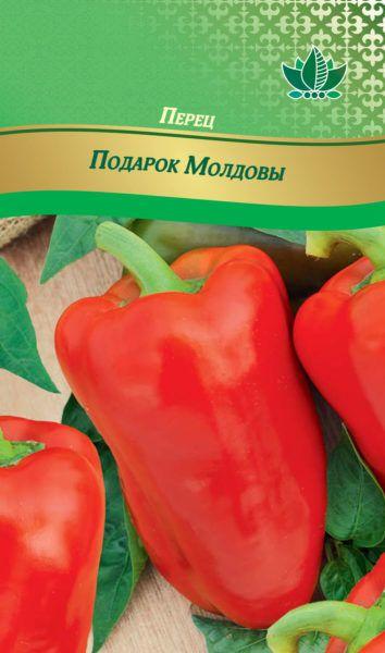 perec podarok moldovu RG-209-02-ru.indd