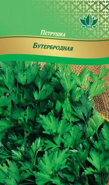 petrushka buterbrodnay RG-210-02-ru.indd