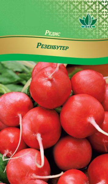 redis rezenbuter RG-212-02-ru.indd