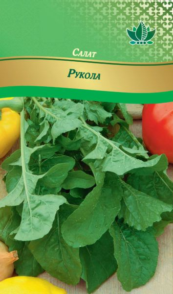 salat rukola RG-103-02-ru.indd