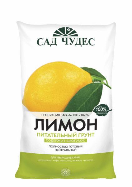 limon_2_1_2