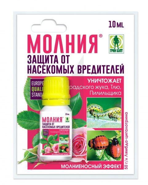 01-529_molnia_10ml_0