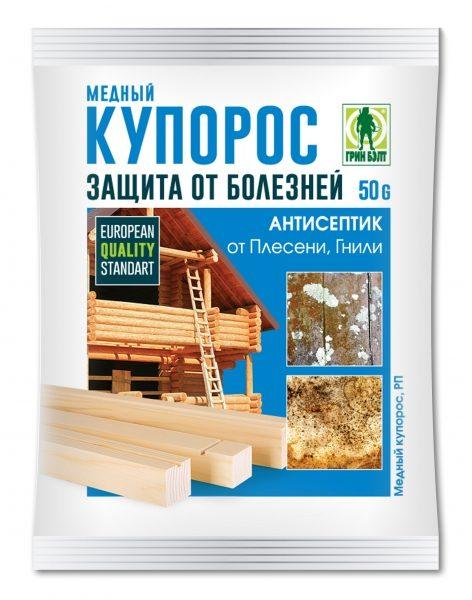 01-681_kuporos50g_0