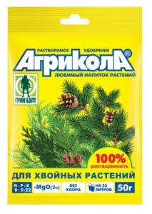 04-129_agrikola_hvoinie_0