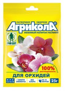 04-130_agrikola_orhidei_0