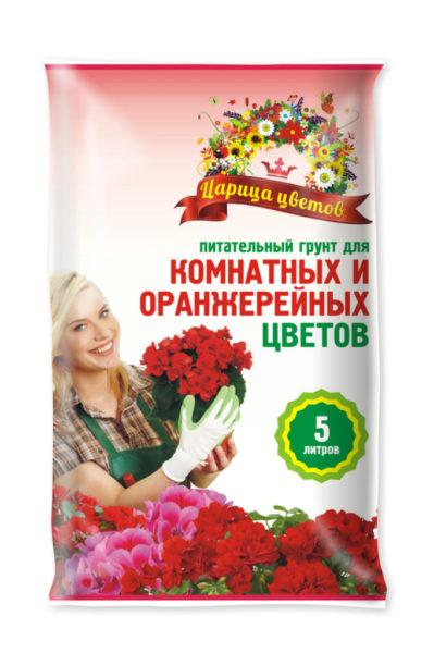 Царица-цветов_комнатные-и-оранж_5-681x1024