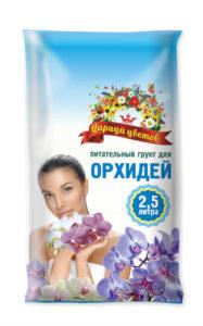 Царица-цветов_орхидеи_251-638x1024