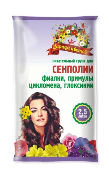 Царица-цветов_сенполии_25-638x1024