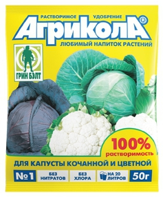 Водорастворимые гранулы для овощей