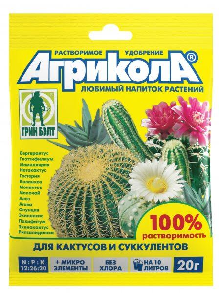 agrikola_dla_kaktusov_sukkulentov_0