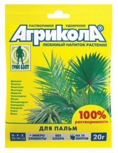 agrikola_dla_palm_0