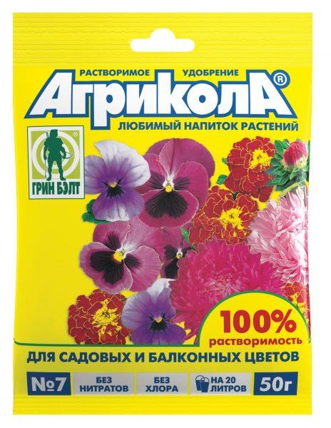 agrikola_dla_sadovix_balkonnix_cvetov_0