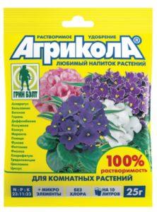 agrikola_komnatn_rast_0