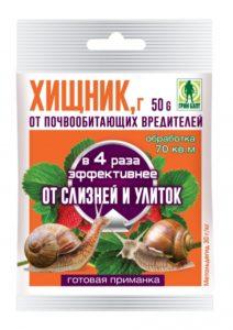 hishnik_50g_0