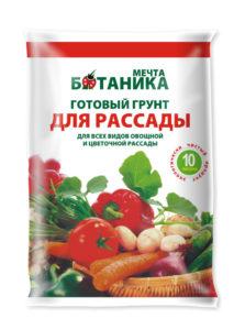 мечта-ботаника_для-рассады_10-762x1024