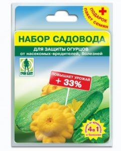 nabor_sadovoda_dlya_zashchity_ogurcov_4_v_1
