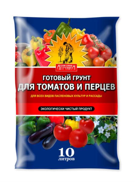 сам-себе-А_томаты_10-762x1024