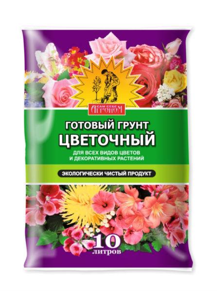 сам-себе-А_цветочный_10-762x1024
